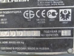 Платформа для подб-ка РСМ 081.08.01 с подборщиком транспортерным МСМ