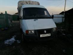 ГАЗ 33021, 1996