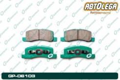 Колодки передние G-brake Nissan Clipper U71V Otti H92W MMC Minica H4#