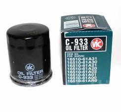 Масляный фильтр VIC C-933(16510-61A31)