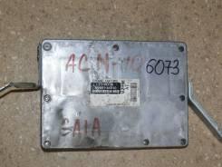 Блок EFI Toyota Nadia ACM10, 1AZ (89661-44310)