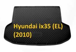 Коврик в багажник новый Hyundai ix35 (EL) (2010-2015)