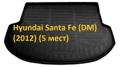 Коврик в багажник новый Hyundai Santa Fe (DM) (2012-2019) (5 мест)