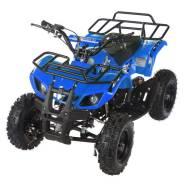 Квадроцикл Raptor Max Pro 49сс, 2020