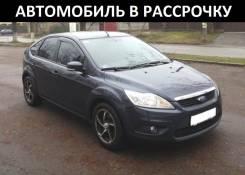 Авто в аренду в красноярске от частных лиц без залога красноярск автоломбард челябинск все адреса