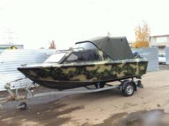 Продам катер Москва-2