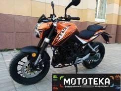 Motoland R3 250, 2020