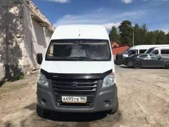 ГАЗ ГАЗель Next A65R35, 2018