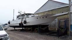 Mitsubishi водомётный катер под любые задачи от Цитадель-марин