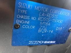 АКПП Suzuki Aerio