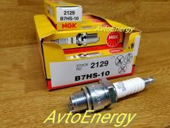 Свеча зажигания для лодочного мотора NGK B7HS-10 (2129) В наличии