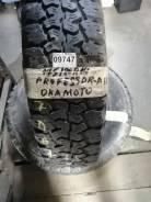Okamoto professor ice, 175/80R14