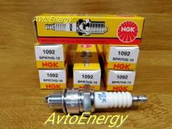 Свеча зажигания для лодочного мотора NGK BPR7HS-10 В наличии !