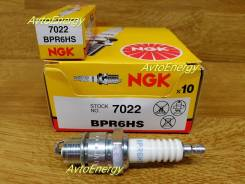 Свеча зажигания для лодочного мотора NGK BPR6HS В наличии !