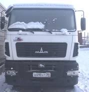 МАЗ 6312В9-426-012, 2013