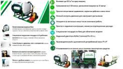 Гидропосевная установка Turboturf HS-500-XPW