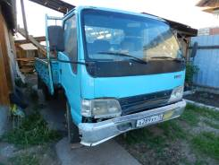 FAW CA1051, 2006