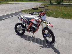 Regulmoto athlete 250cc, 2020