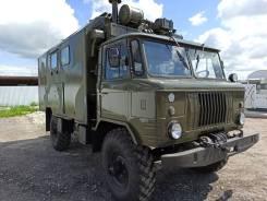 ГАЗ 66-15, 1991