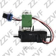 Резистор Вентилятора Отопителя Chevrolet Express (96-11), GMC Savana (96-11) ZZVF ZVYL7762