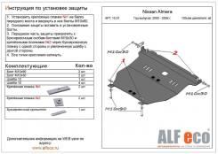 Защита картера и КПП для Nissan AD 1999-2006г (сталь)