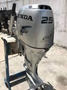 Honda BF25 BAJE-1009234