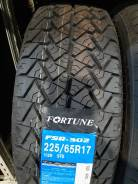 Fortune, 225/65 R17