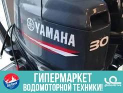 Подвесной лодочный мотор Yamaha 30 2т