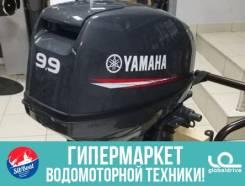 2х-тактный лодочный мотор Yamaha 9.9
