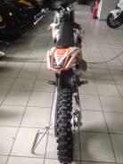 KTM 85 SX, 2015