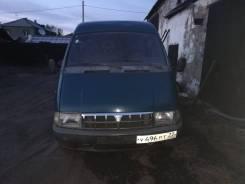 ГАЗ 2705, 1998