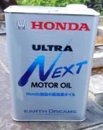 Масло моторное Honda Ultra Next 0W-7.5 4 л. 08215-99974