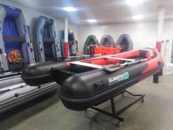 Надувная лодка RIB Gladiator AL_A 420