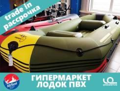 Лодка пвх magnum PRO 300 нднд (навесной транец) в рассрочку