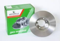 Тормозной диск передний Автореал AB013501070 Лада 2101-2107