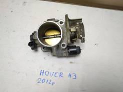 Заслонка дроссельная механическая Great Wall Hover Н3