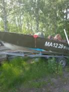 """Продам лодку """"Прогресс"""" с мотором """"Yamaha 40"""""""