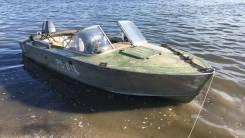 Продам Прогресс-2 с подвесным мотором Yamaha-30