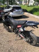 Kawasaki KLX, 2005