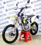 Avantis Enduro 250FA (172 FMM Design HS 2019), 2020