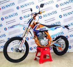 Avantis Enduro 250FA, 2020