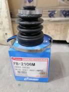 Пыльник заднего привода внутренний FB-2106M Honda HR-V