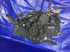 Контрактный двигатель Subaru Forester SG5 EJ202 в сборе. A2196