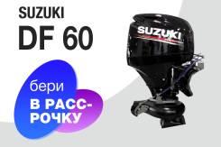 Мотор лодочный Suzuki DF60ATS JET