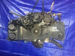 Контрактный двигатель Subaru Impreza EL154. А1068