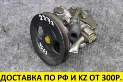 Гидроусилитель руля Mitsubishi 4G63/4G64/4G37/4D68/4D65/4G67/4G32