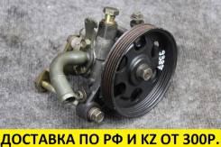 Гидроусилитель руля Mazda 1990-1997 1.8 / 2.0 FPDE, FSDE контрактный