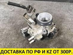 Контрактная дроссельная заслонка Toyota 1GFE J1583