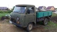 УАЗ-452Д, 1986
