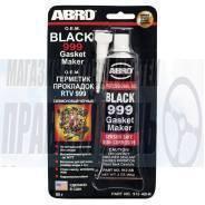 """Герметик прокладок """"ABRO"""" 912-AB Большой высокотемпературный до +343С """"999"""" (Черный) 85г"""